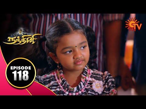 Nandhini - நந்தினி   Episode 118   Sun TV Serial   Super Hit Tamil Serial