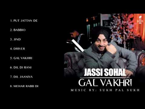 GAL VAKHRI - JASSI SOHAL - FULL SONGS JUKEBOX