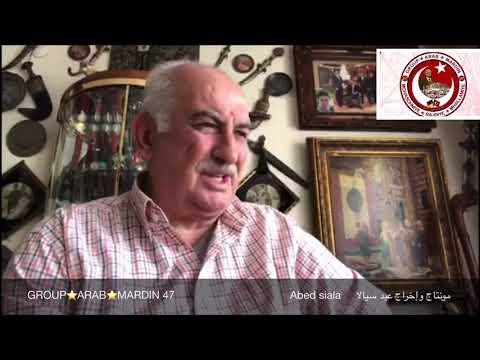 Haj Abu Abed Myri  GROUP⭐️ARAB⭐️MARDEIN 47  09.05.2020