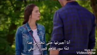 مراد يصالح اصلي  مشهد كتير رومانسي 😍😍😍💟