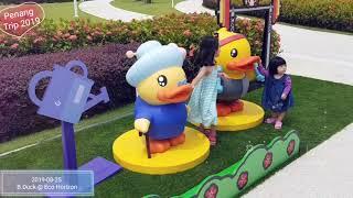 [2019-08-25] Penang trip - B.Duck @ Eco Horizon