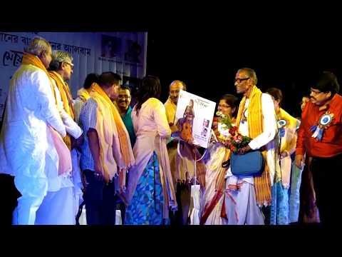 MEYEBELA ALBUM realease of SUMAIYA [[ M.D.-ASHOK BHADRA ]] at BERHAMPORE RABINDRA SADAN.