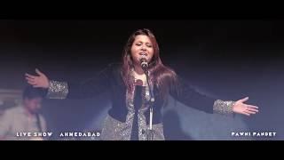 pawni Pandey songs