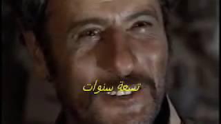 Good Bad Ugly _ لقطة مترجمة من الطيب والشرير والقبيح