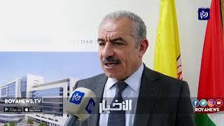 الاحتلال يواصل اعتداءاته وحصاره للضفة العربية المحتلة - (16-12-2018)