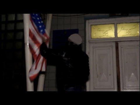 Флаг США на здании СБУ фейк или правда? ДНР24 Новости