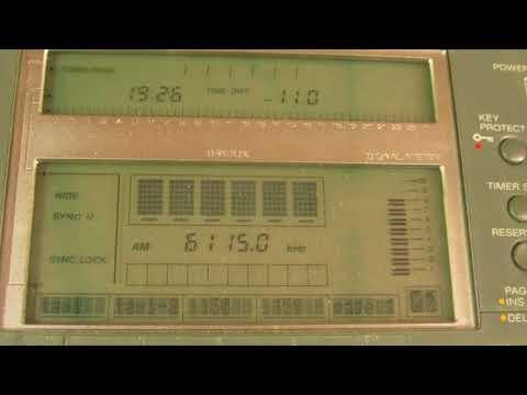 RADIO NIKKEI 2 [CHIBA, 50 KW] — 6115 KHZ — [19 DEC. 2017 06.26 UTC]