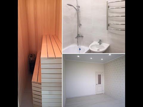 НОВОРОССИЙСК. 2-комнатная квартира с ремонтом и САУНОЙ в новостройке от СОБСТВЕННИКА.