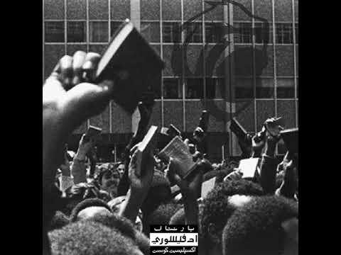 Download Eest & Talaj - Black bars