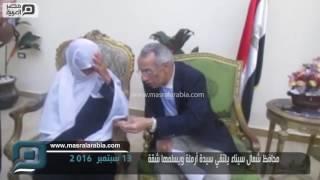 بالفيديو| محافظ شمال سيناء يسلم سيدة أرملة شقة