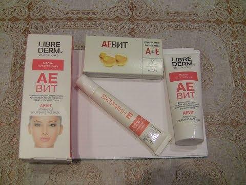 Аевит , Aevit Либридерм не только крем для кожи вокруг глаз. Отзыв, полезные советы.
