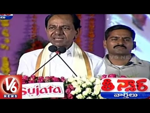 CM KCR Medak Tour : Lays Foundation Stone For  Collectorate & SP Office Buildings | Teenmaar News