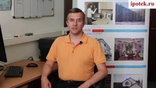 Смотреть видео Ипотечный калькулятор