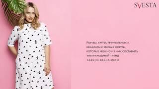 Мода для полных 2017 - тренды Весны(, 2017-03-28T17:28:07.000Z)
