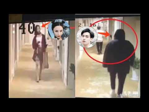 Translation of the alleged leaked audio conversation Hu Yi Tian and Bei Yebei read description