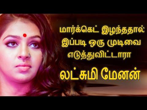 Lakshmi menon suddenly change to glamour   Tamil Cinema News   Kollywood News   Cinema Seithigal