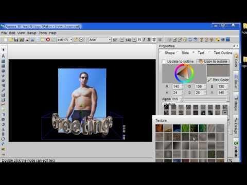 Aurora  3D maker text & logo english spoken
