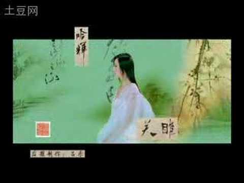 China classical music peri