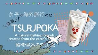 回生堂公式サイトはこちら https://www.kaiseido.info/ 保湿・うるおい...