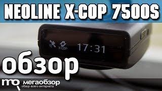 Neoline X-COP 7500S огляд сигнатурного радар-детектора