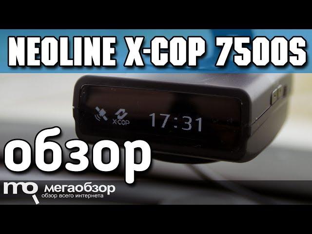 Neoline X-COP 7500S обзор сигнатурного радар-детектора