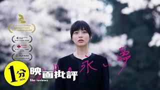 劇場公開日 2018年5月12日 製作年 2017年 製作国 日本 配給 ギャガ・プ...