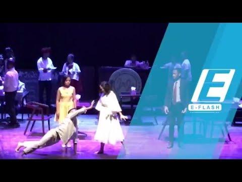 CLBK, Teater Musikal Kekinian Komunitas Peqho