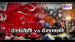 LAKSHVEDHI ON SFI AND ABVP ISSUE