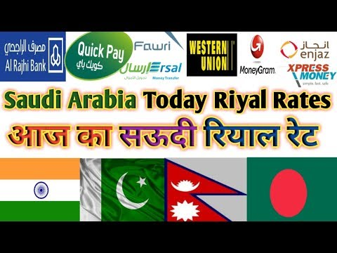 26-12-2018_Saudi Arabia Today Riyal Rates All Bank In Hindi Urdu,,By Socho Jano Yaaro