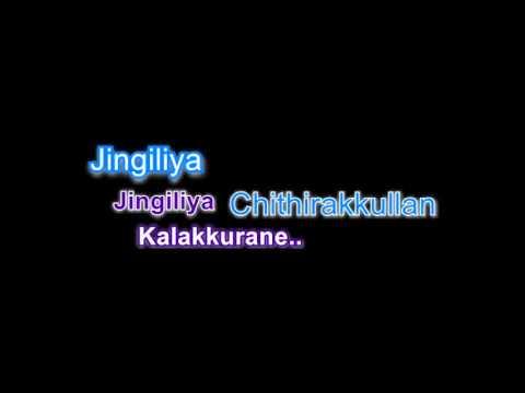 Jinguliya Song Lyrics - Puli