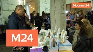 """""""Пришло время Москвы"""": москвичи – о развитии малого бизнеса - Москва 24"""