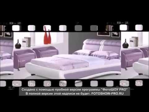 современные кровати от мебель эден в израиле Youtube
