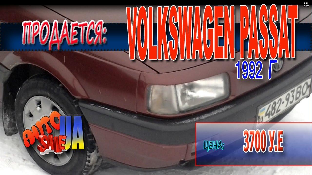 Фары для Volkswagen Passat B5 в стиле
