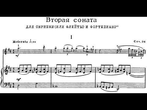 Prokofiev Violin Sonata No. 2 in D Major, Op. 94a (Mintz, Bronfman)