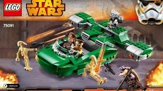 Обзор набора Лего Звёздные Войны 75091