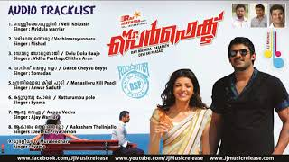 Mr.Perfect Malayalam Full Songs   JukeBox   Official (2016) Prabhas,Kajal,Dsp