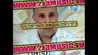 Cheb Hasni Sghir 2013 : Ala Mare Zaman BY Tarek Tadj