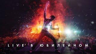 THE HATTERS - LIVE В ЮБИЛЕЙНОМ 15/12/18