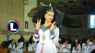 Fiseha Hailay - ALAD | ኣላድ / Ethiopian Traditional Music 2019 (Official Video)