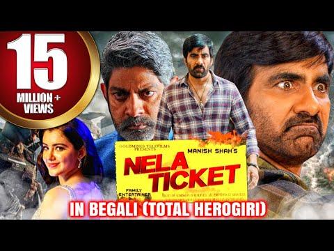 Total Herogiri (Nela Ticket) 2021 New Bengali Hindi Dubbed Full Movie   ...vumika tv