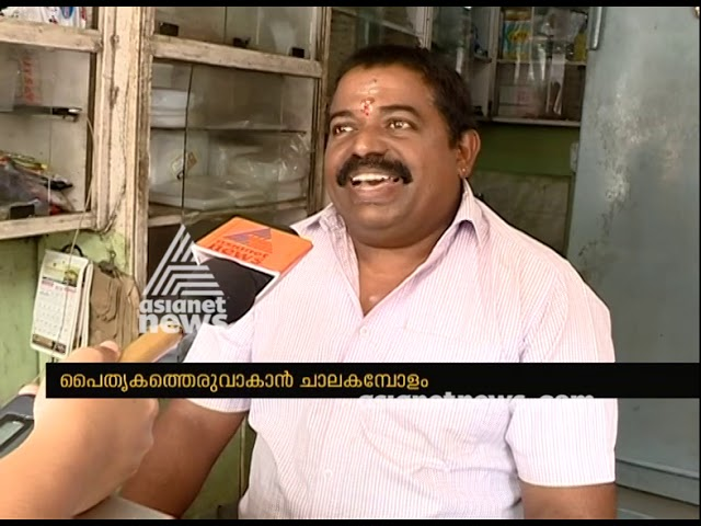 Trivandrum Chaala Market to rebuilt in to traditional model
