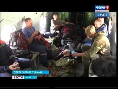 Парализованную после падения туристку спасли спустя 4 дня, «Вести-Иркутск»