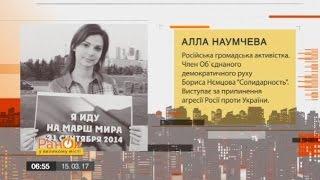 Россиянка объяснила, зачем Кремль послал на Евровидение девушку с инвалидностью