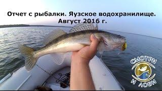 видео Базы рыбака на рузском водохранилище, рыбалка на рузском водохранилище.