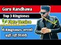 Guru Randhawa Top 3 Best Flute Instrumental Ringtones | ये Ringtones ओर कहीं नहीं मिलेगी | Jai Produ