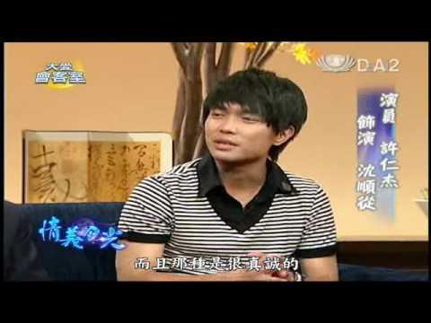 大愛劇場 - 情義月光 (第十六集) 6/6 - YouTube