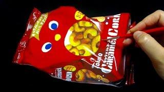 キャラメルコーンの絵です。ピーナッツが好きです! 作画 Polka(ポルカ...