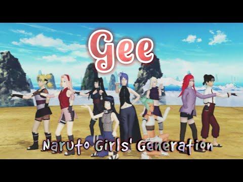 【 MMD】 Gee【Naruto Girls' Generation】