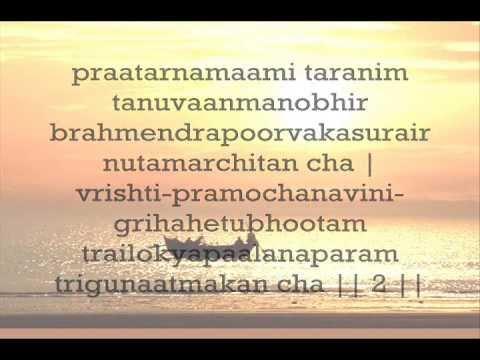 Prataha Smaran Mantra Morning Prayer To Lord Surya With English