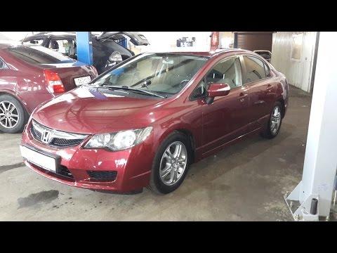 Кузовной ремонт Хонда Цивик после аварии